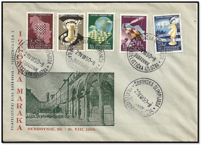 yougoslavie 1950 FDC hall cachet noir