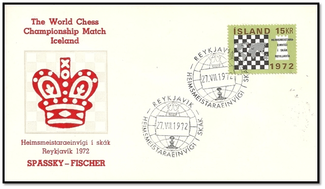islande 1972 FDC couronne rouge