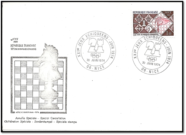 france 1974 FDC