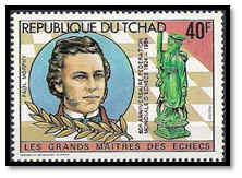 tchad 1983 40 F surcharge rouge