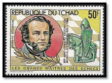 tchad 1983 50 F surcharge rouge