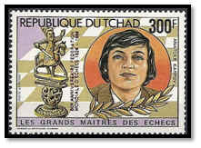 tchad 1983 300 F surcharge rouge