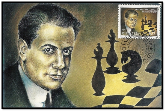 yougoslavie 1995 carte capablanca