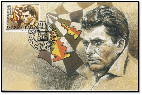 yougoslavie 1996 carte spassky