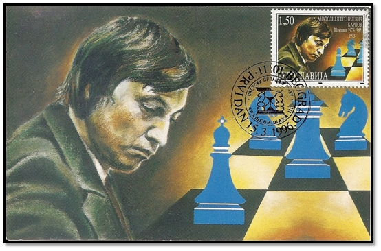 yougoslavie 1996 carte karpov