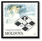 moldavie 1999 25 bani