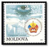 moldavie 1999 2,25 Lei